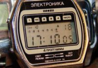 electronika_watch