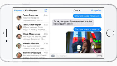 Сменили пароль на iPhone 6S через WhatsApp